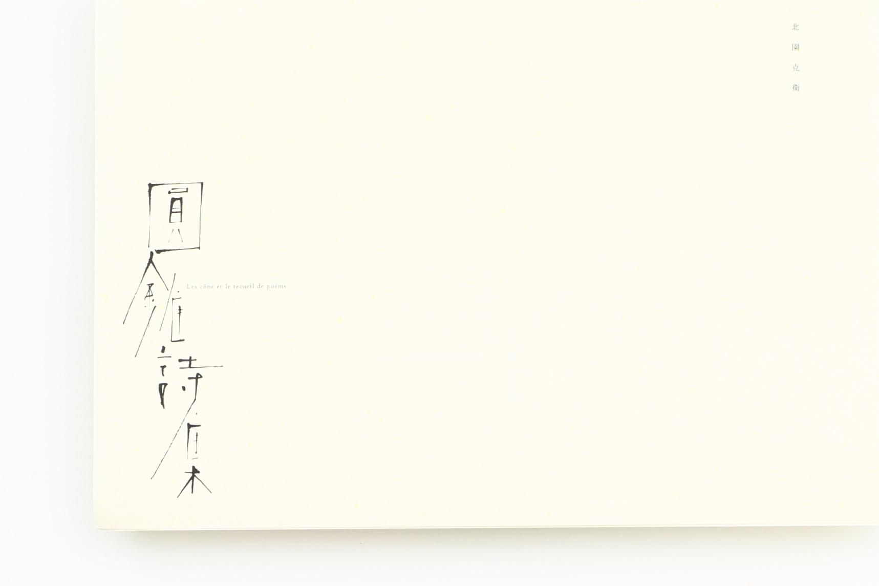 m208_01のコピー.jpg