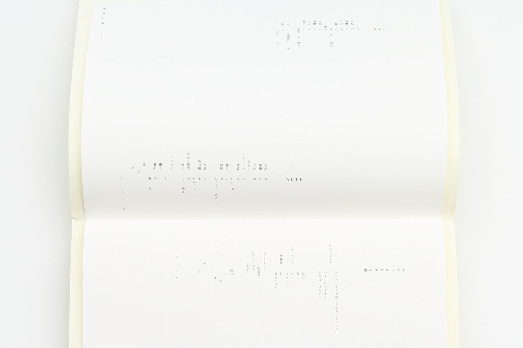 m213_01のコピー.jpg