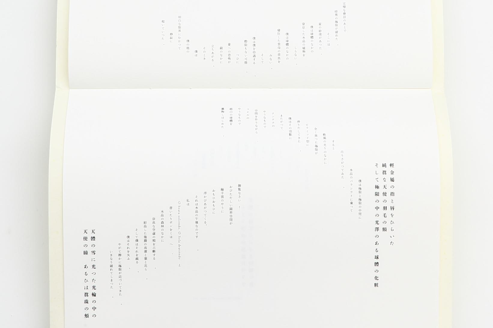 m215_01のコピー.jpg